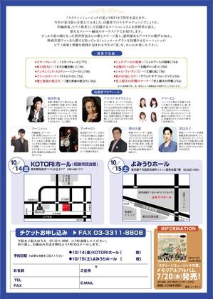 201608_smf_leaf_02.jpg